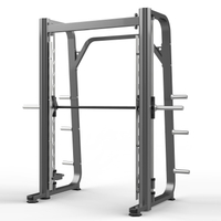 FM-2007 Smith Machine