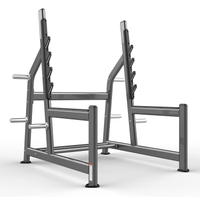 FW-1018 Squat Rack